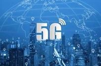 冲刺5G时代:基站建设提速 应用领域拓展