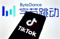 外媒:中方出手!TikTok交易或推至美国大选后