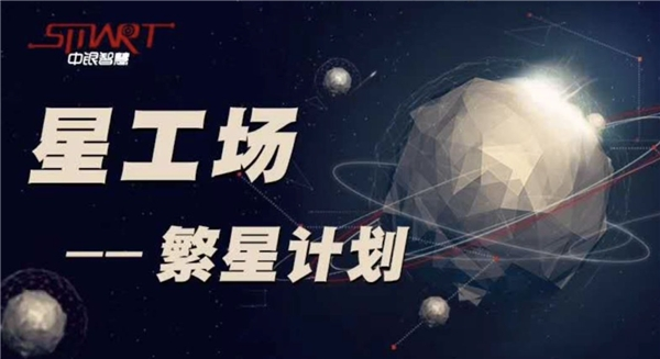 CDA数据分析师走进中国银行江苏