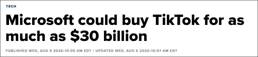 微软拟最多以300亿美元收购Tiktok,并转移软件相关代码