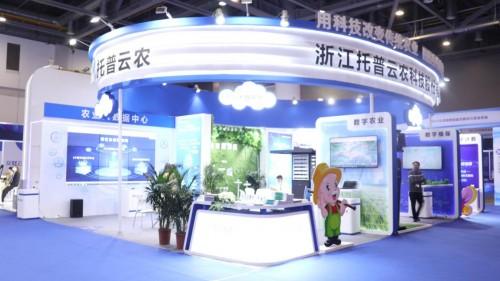 http://www.k2summit.cn/yulemingxing/3001762.html