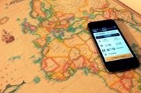 人民日报:在线旅游 规范也须在线