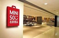 名创优品上市首日 收盘较发行价涨4.4%