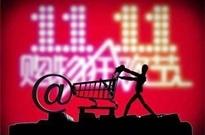 艾瑞双11消费洞察:消费者网购意愿强烈,平台信任度成消费者关注焦点