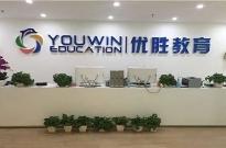 """优胜教育""""爆雷""""创始人消失 北京家长近亿元学费退款难"""
