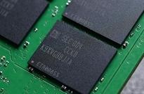 双雄争霸新格局 SK海力士收购Intel存储背后:行业要变天
