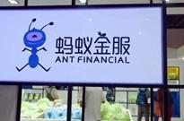 """蚂蚁集团29日开始""""打新"""" 天猫已认购7.3亿股"""