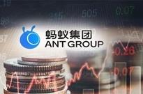 蚂蚁集团公布发行方案 A股打新规模约200亿