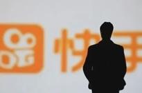 传快手最快于11月份香港上市,腾讯成最大赢家