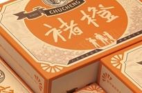 褚氏农业宣布:褚橙即将于11月01日正式开园采果