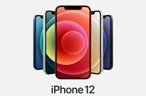 午报   蚂蚁金服成为史上最大上市;苹果回应新iPhone5G耗电快