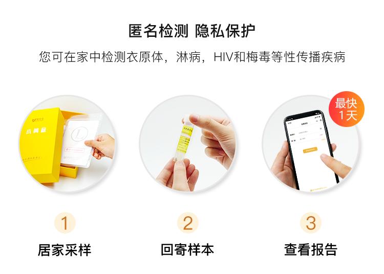 WeChat Image_20201009141823.png