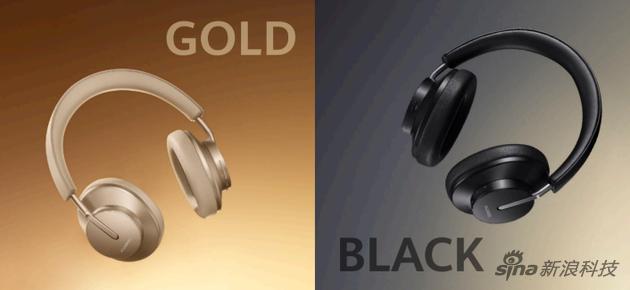 FreeBuds Studio头戴耳机有晨曦金和曜石黑两种配色