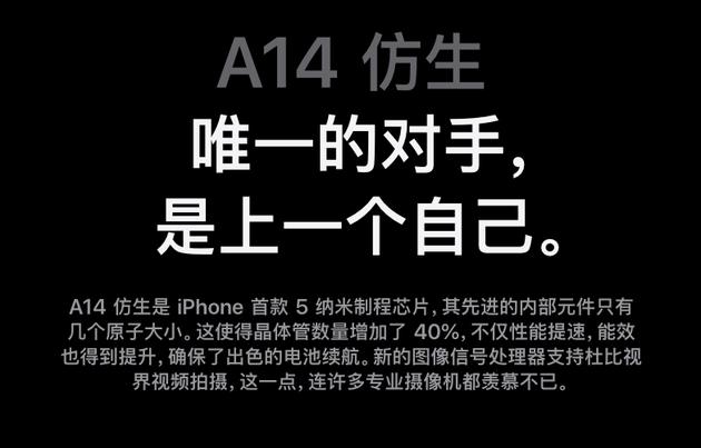 A14的霸道文案