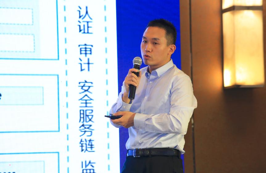 道普云总经理张峻在中国软件质量创新峰会介绍SaaS平台创新技术.png