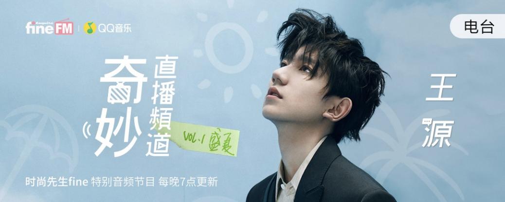 腾讯音乐娱乐集团副总裁侯德洋:QQ音乐,不止于听歌插图(2)