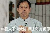 "B站下架马保国相关炒作、恶搞视频 只剩7个""丑""字"