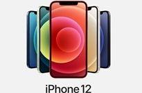 午报 | 字节跳动否认进军社区团购;折叠屏iPhone起步价超万元