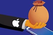 苹果发了个红包 收到的却说:没有诚意