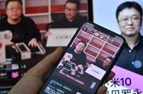 """罗永浩关联直播交易案遭""""问停"""" 尚纬股份终止跨界收购直播公司"""