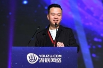 游族网络董事长疑被投毒入院,警方通报:他有重大嫌疑