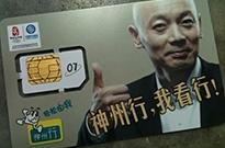 早就可以被干掉的手机SIM卡 为啥一直用到了2020年?