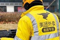 午报 | 美团回应无症状感染者曾网购生鲜;蒋凡被认定为杭州高层次人才