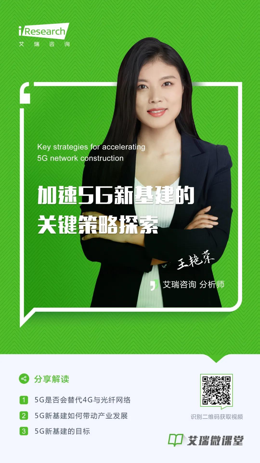 微信图片_20201217104314.jpg