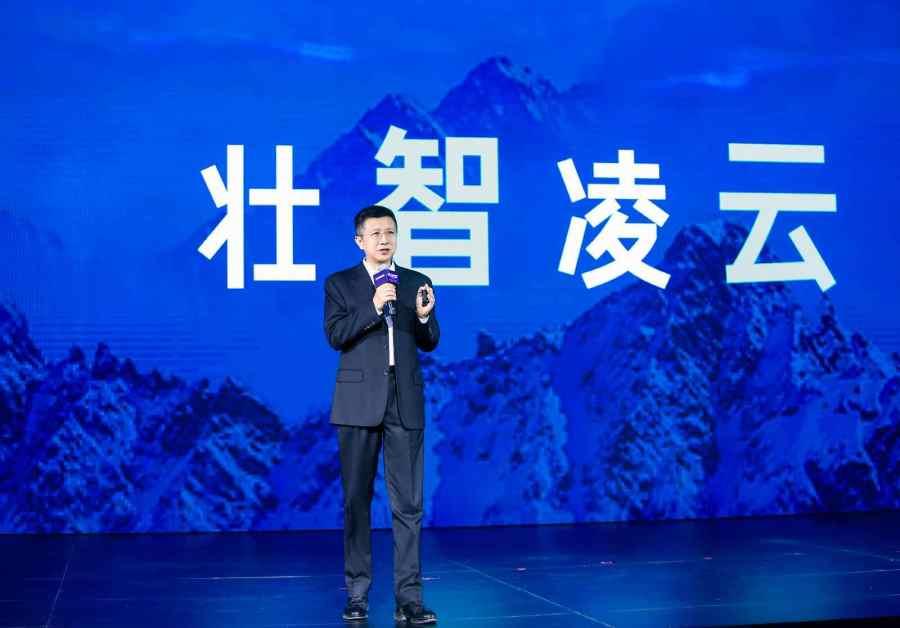 """2020百度云智峰会提出三个关键词:壮""""智""""凌云使能行业赋能生态智慧团建手机网页-奇享网"""