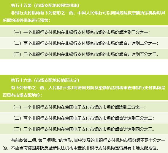 QQ截图20210123200307.png