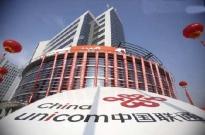 中国联通、中国移动:已收到美股下市通知