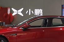 获五家银行128亿元授信 小鹏汽车周二股价大涨22%