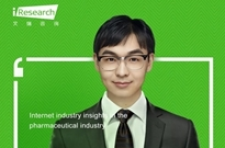 【艾瑞微课堂】医药产业互联网行业洞察