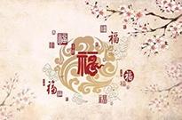 支付宝集五福2月1日开启:今日上线写福字新玩法