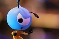 蚂蚁集团计划出售其美国资产EyeVerify