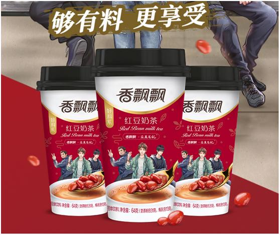 http://www.weixinrensheng.com/yuer/2580150.html