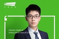 【艾瑞微课堂】中国K12在线大班行业洞察