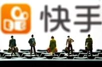 艾瑞:全程助力快手科技成功登陆香港联合交易所