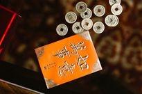 午报 | 北京将发放5万份200元数字人民币红包;春节档电影预售票房破4亿