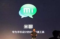 午报 | 陪跑微信10年的App正式关停;马斯克重新登顶世界首富