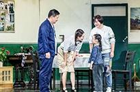 《你好,李焕英》票房达34亿 上映三天就被盗版