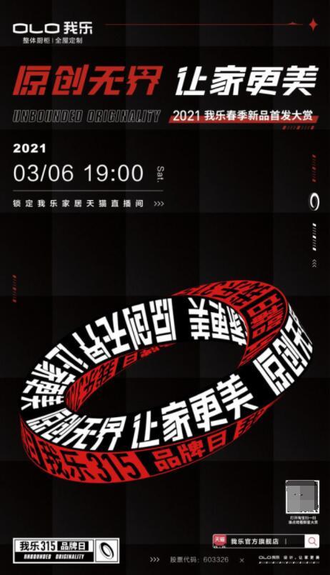 QQ截图20210223172316.jpg