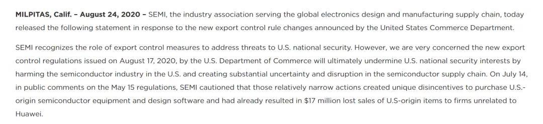 美国半导体行业已遭受1700万美元的损失,图源:国际半导体协会