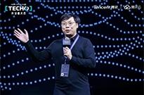 Discuz!创始人&伙伴云董事长戴志康:未来所有人都能成为开发者