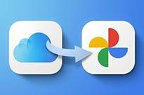 苹果推出iCloud照片转移服务 能轻松转到谷歌相册