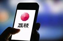 荔枝Q4营收净利润双双超预期,再次实现季度盈利