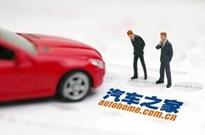 艾瑞全程助力汽车之家成功登陆香港联合交易所