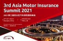 热烈庆祝2021第三届亚太区汽车保险国际峰会 圆满落幕!