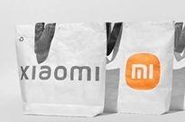 午报 | iPhone13 Pro或将推出哑光黑配色;小米升级品牌LOGO