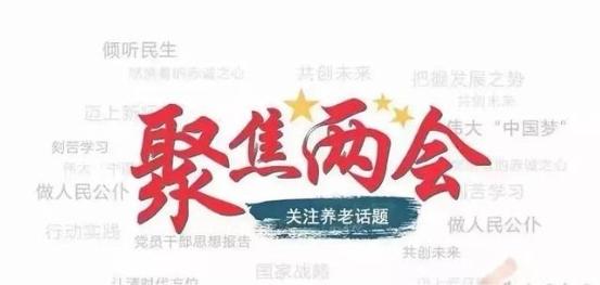 龙骏集团董事长_龙骏集团董事长张运防先生:养老事业更重社会效益,需情怀